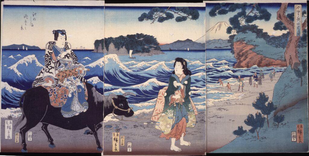 二代歌川広重 七里ケ浜遊覧之図 江のしま眺望之景
