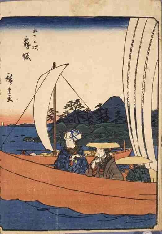 五十三次 舞坂(人物東海道)