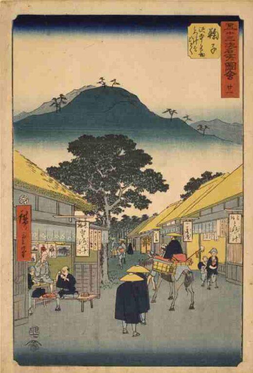 五十三次名所図会 廿一 鞠子(竪絵東海道)