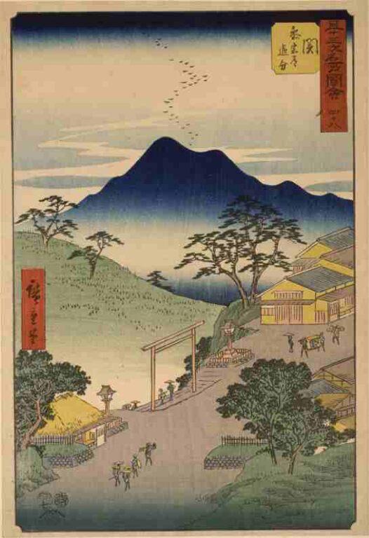 五十三次名所図会 四十八 関(竪絵東海道)