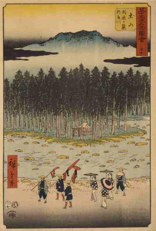 五十三次名所図会 五十 土山(竪絵東海道)