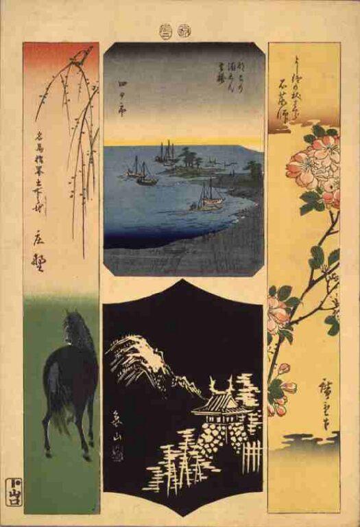 東海道張交図会 四日市 石薬師 庄野 亀山(山藤版)