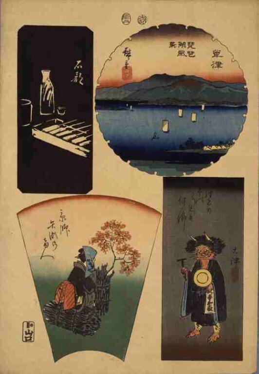 東海道張交図会 石部 草津 大津 京師(山藤版)