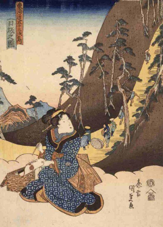 東海道五拾三次之内 日坂之図
