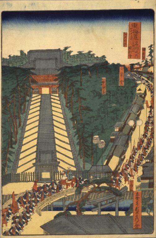 東海道名所之内 ふちさハ 遊行寺