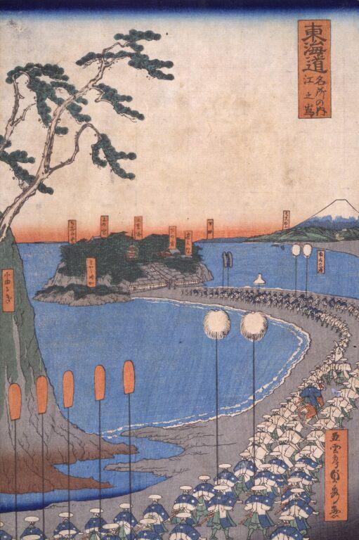 東海道名所の内 江之嶌