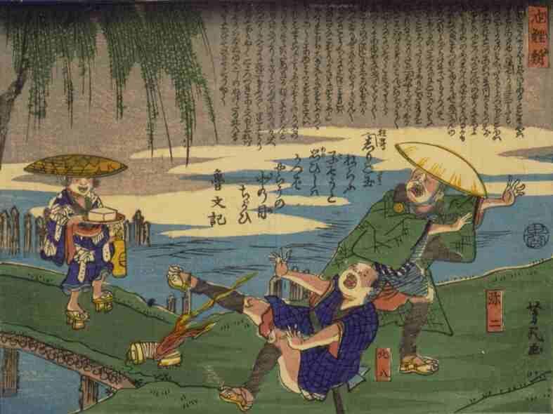 東海道中栗毛彌次馬 池鯉鮒