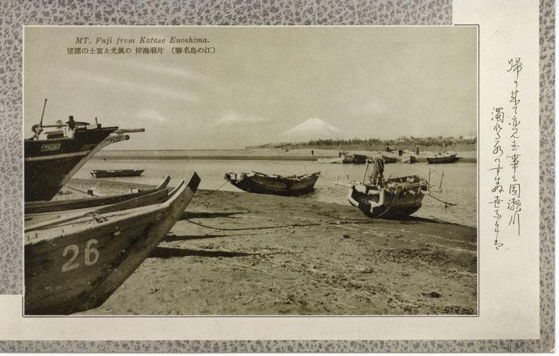 (江の島名勝)片瀬海岸の風光と富士の遠望