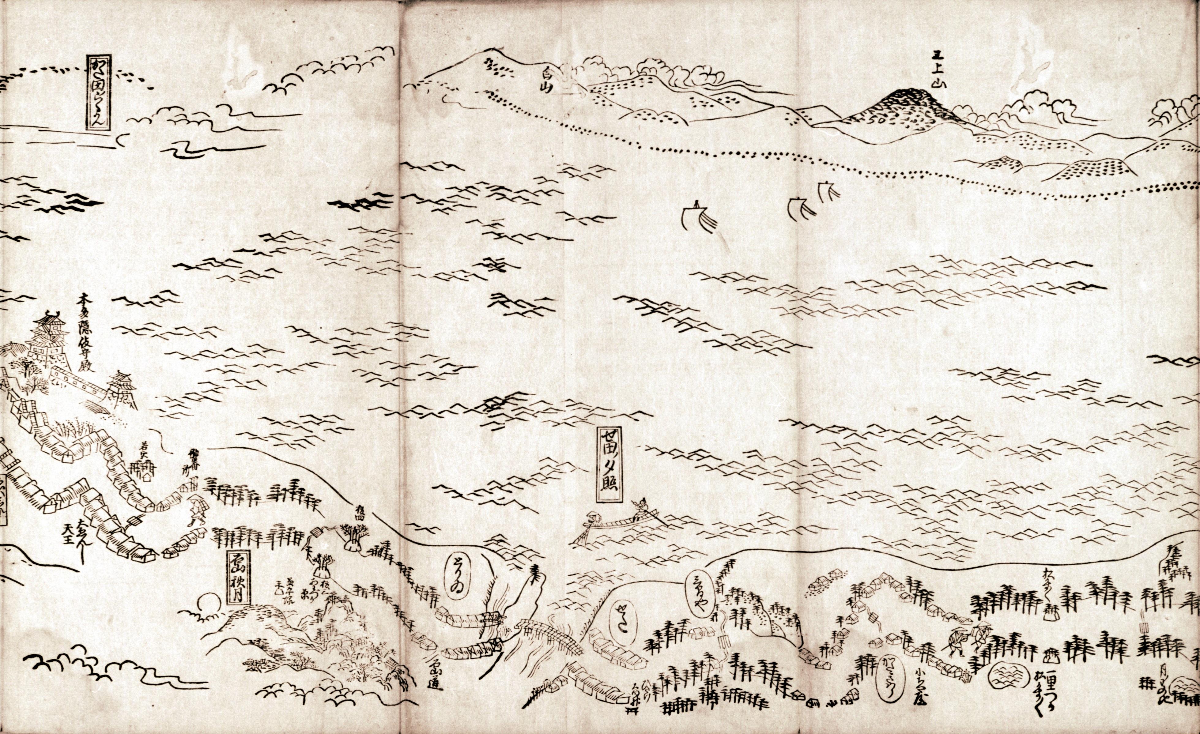 東海道分間之図 七十八