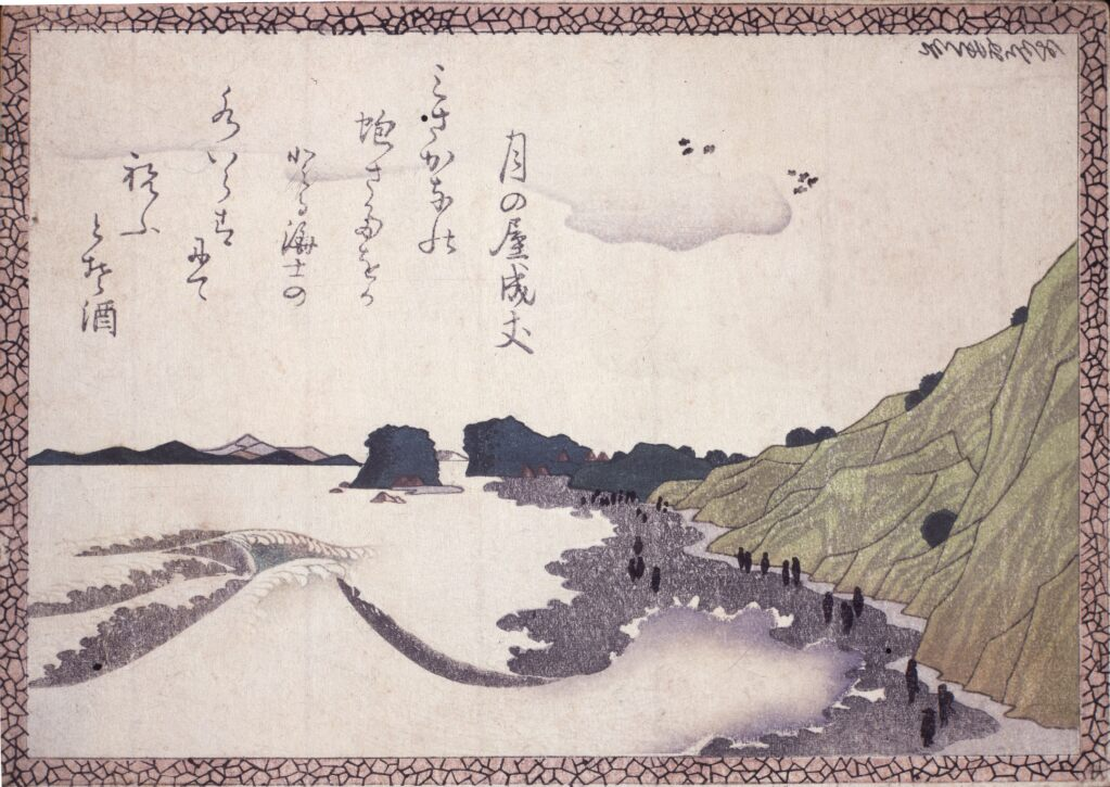葛飾北斎 無題(江の島風景)