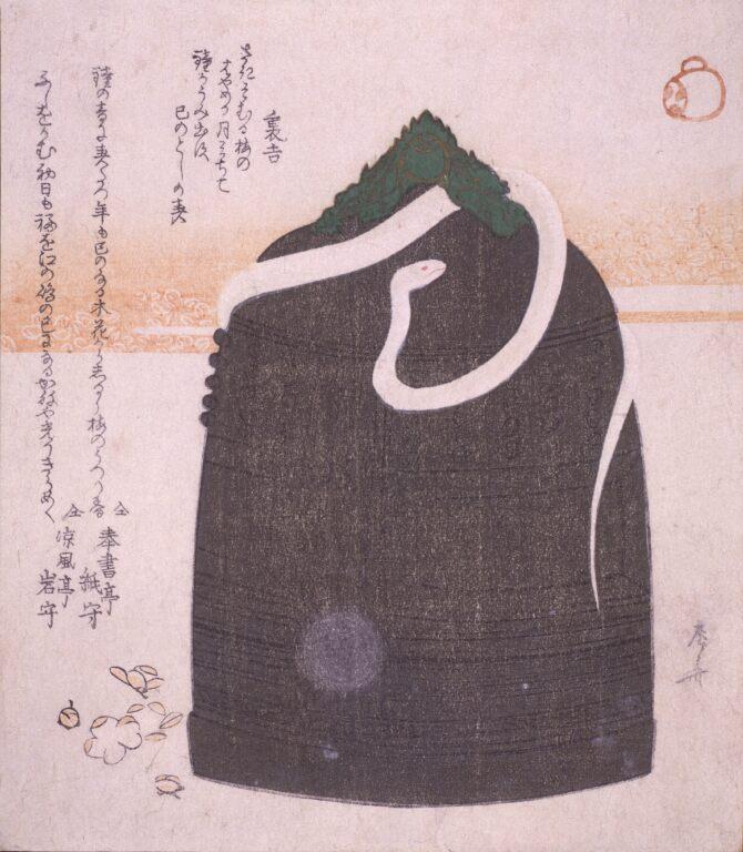 柳々居辰斎 題名不詳(江の島弁財天鐘)