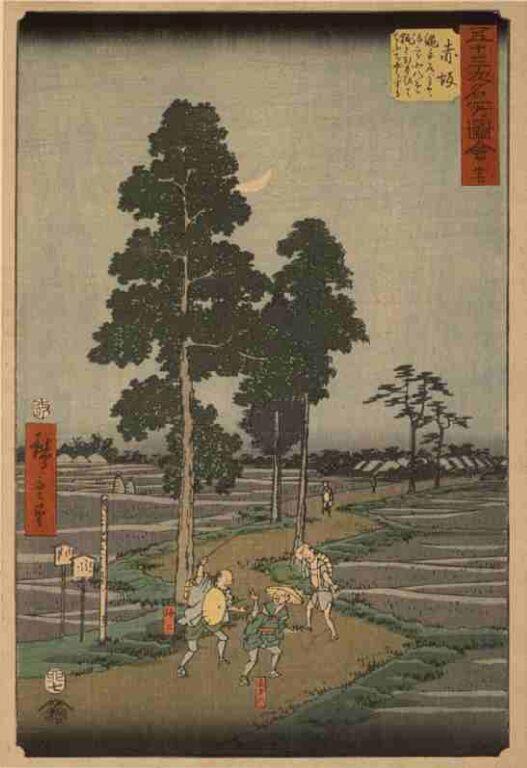 五十三次名所図会 卅七 赤坂(竪絵東海道)