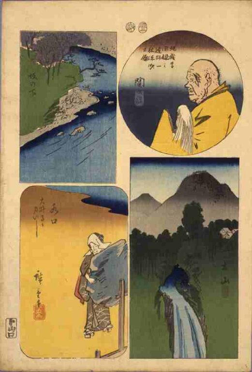 東海道張交図会 関 坂の下 土山 水口(山藤版)