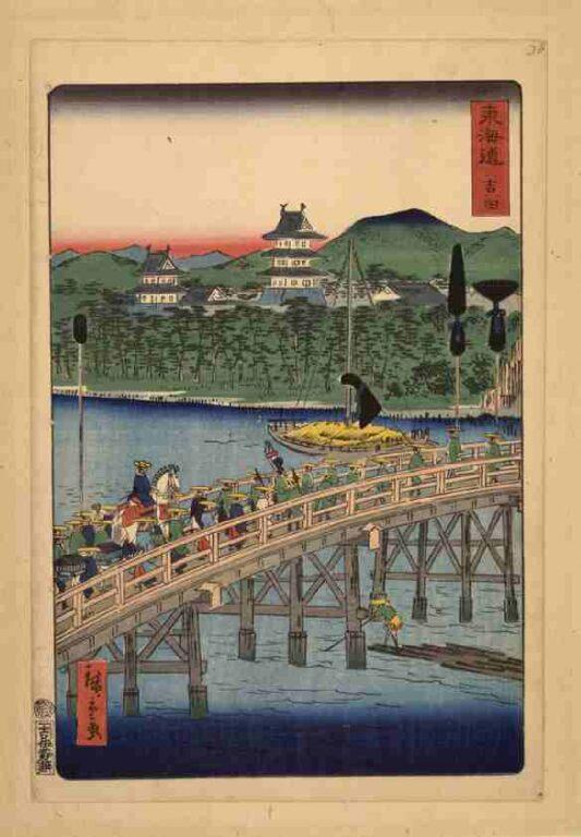 東海道 吉田(上洛東海道)