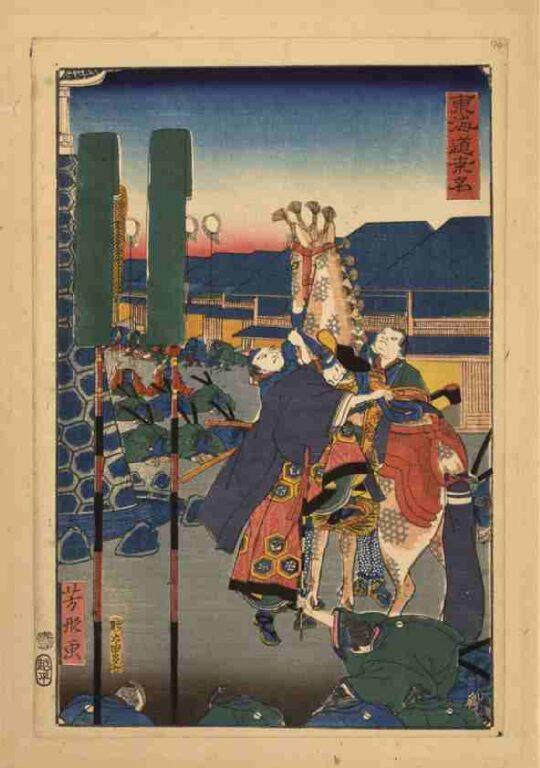 東海道 桑名(上洛東海道)