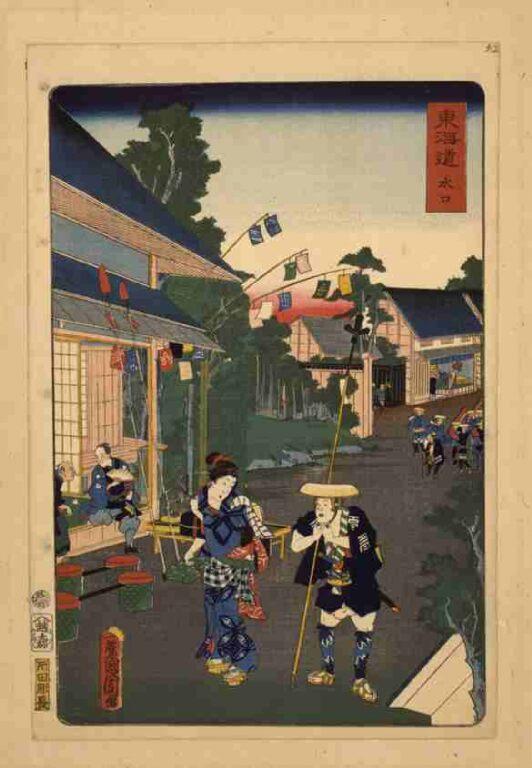 東海道 水口(上洛東海道)