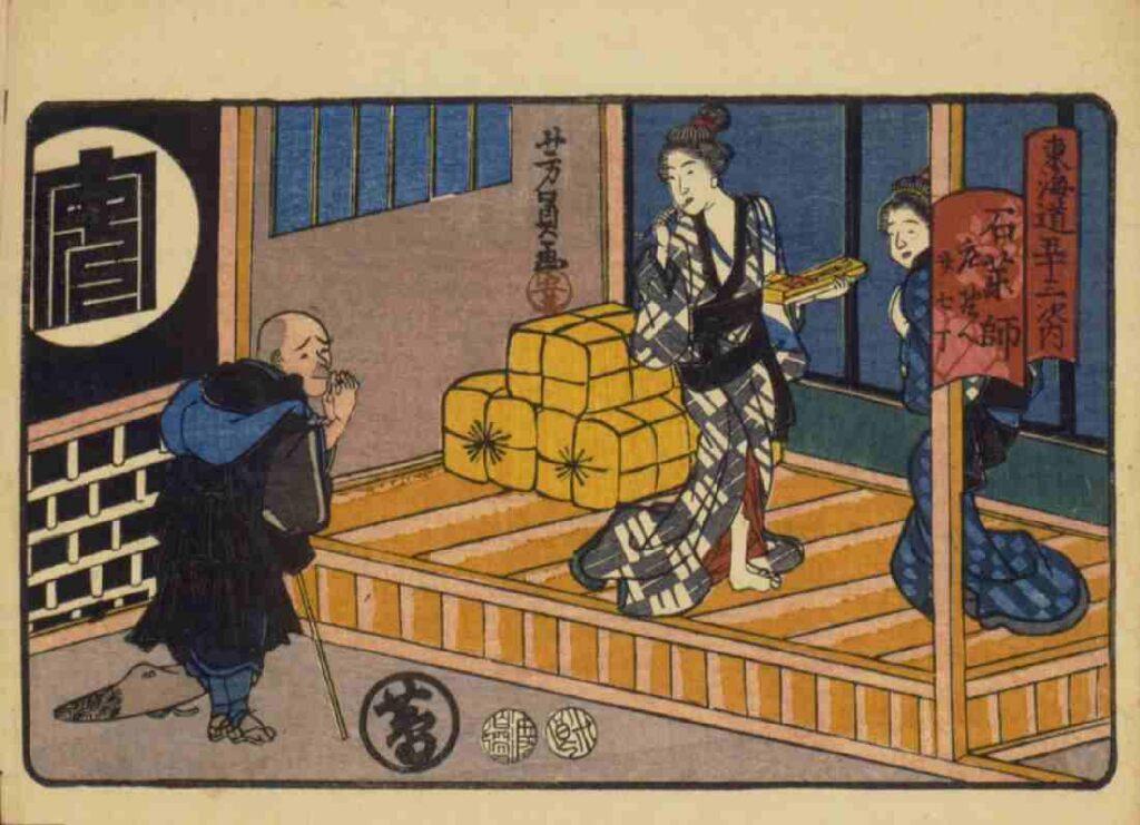東海道五十三次内 石薬師