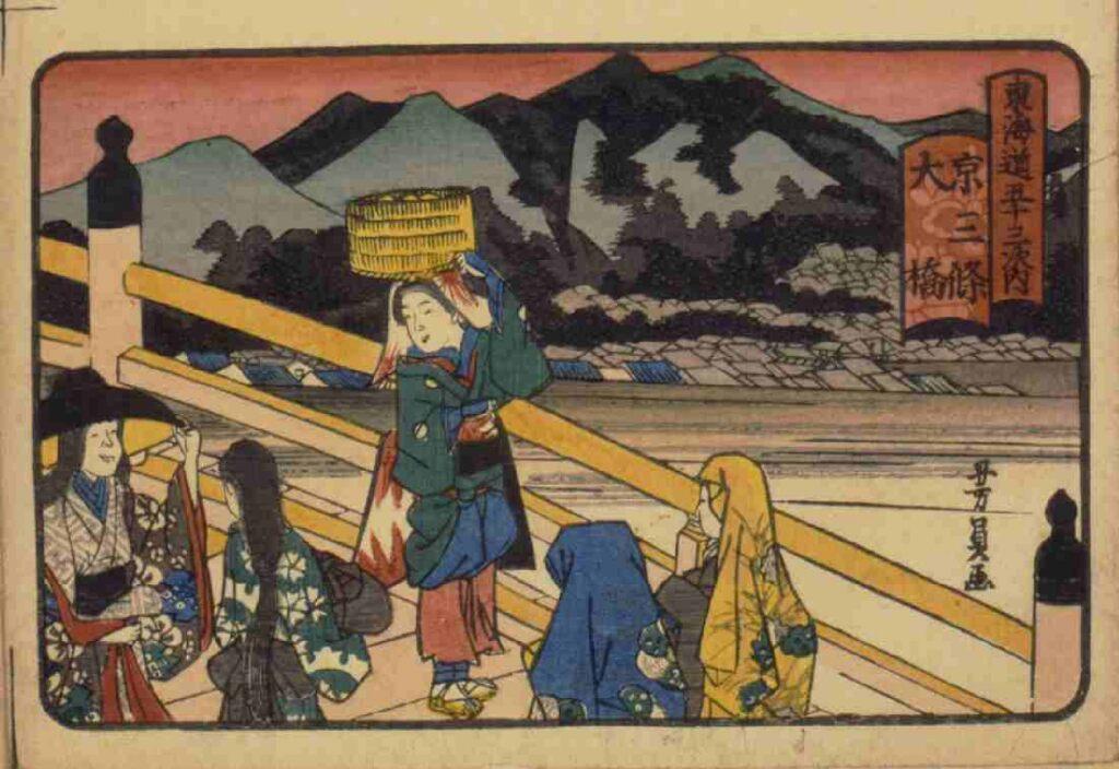 東海道五十三次内 京三條大橋