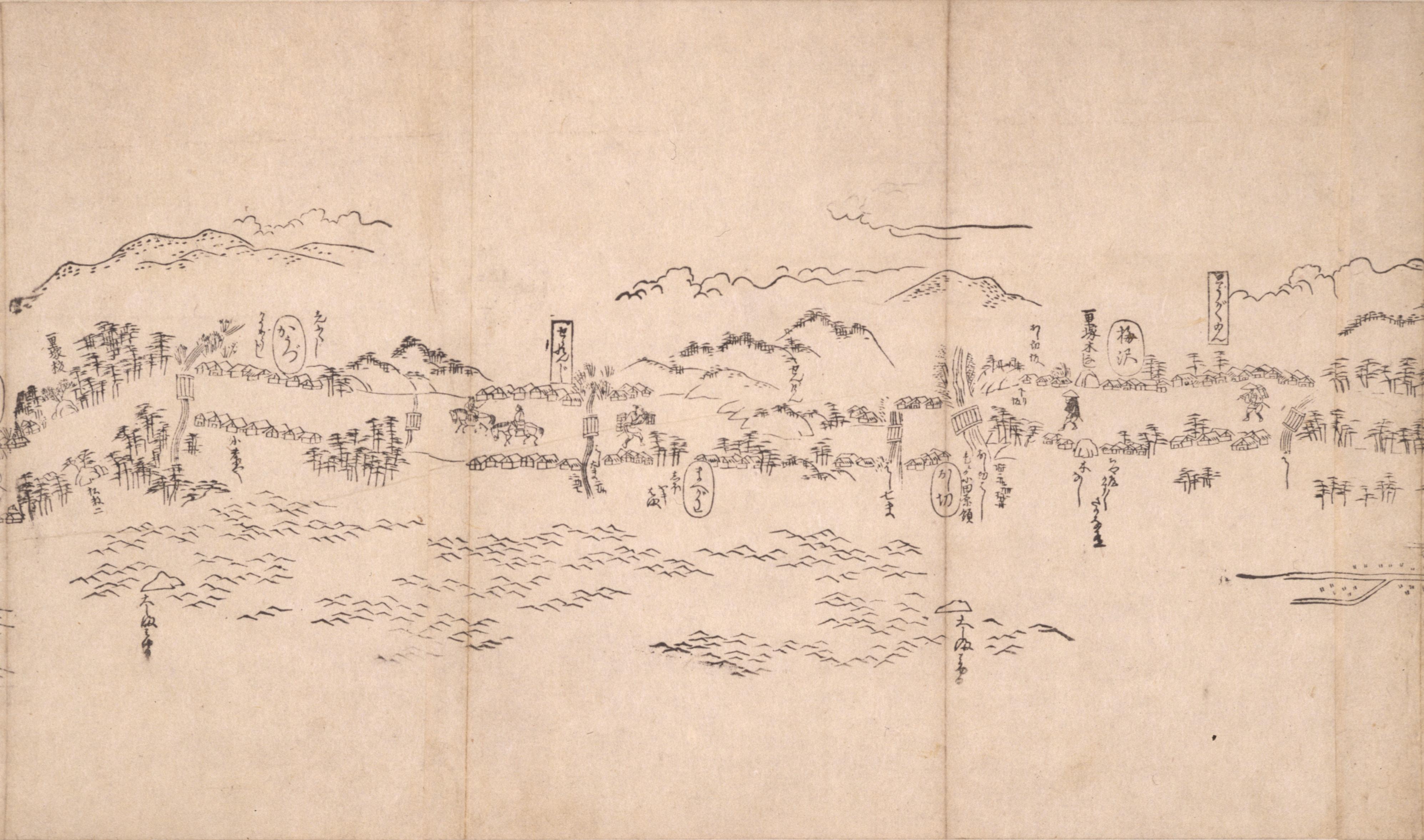 東海道分間之図 十三