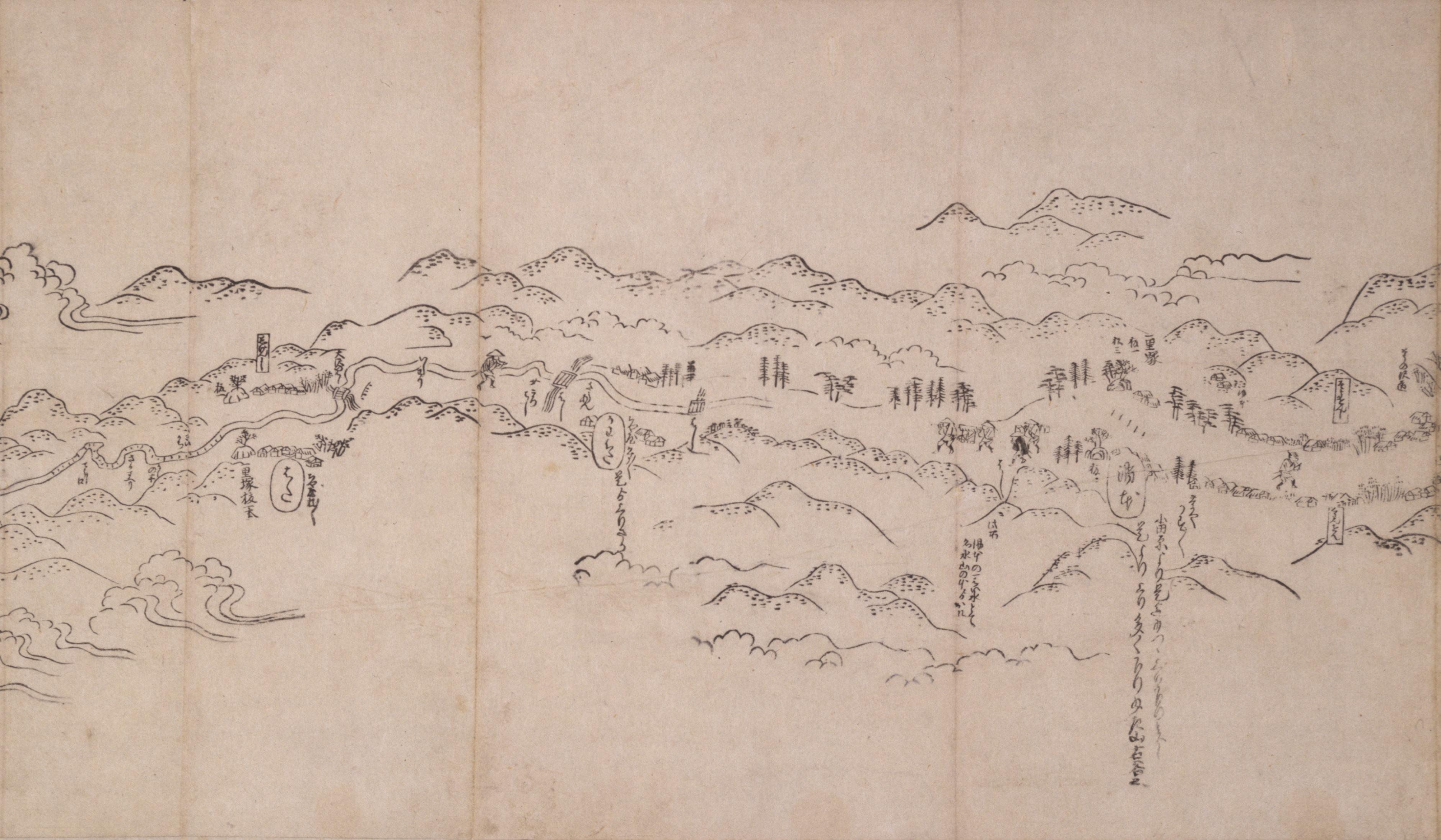 東海道分間之図 十六