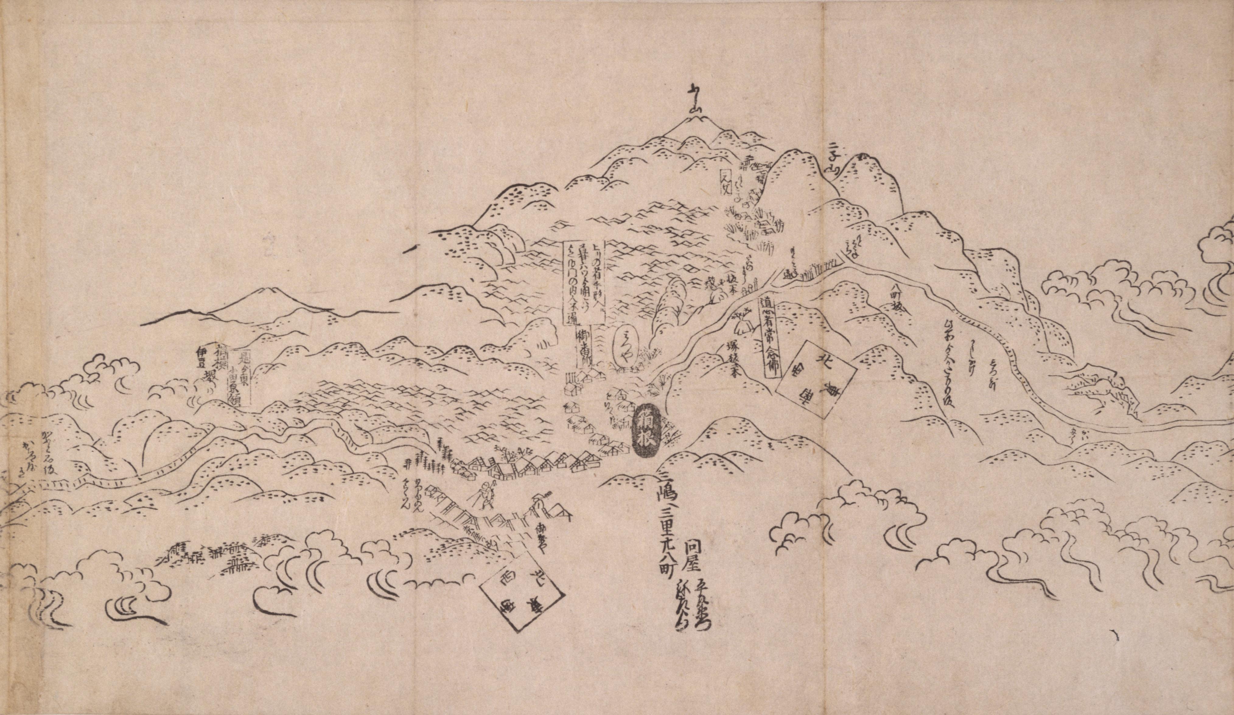 東海道分間之図 十七