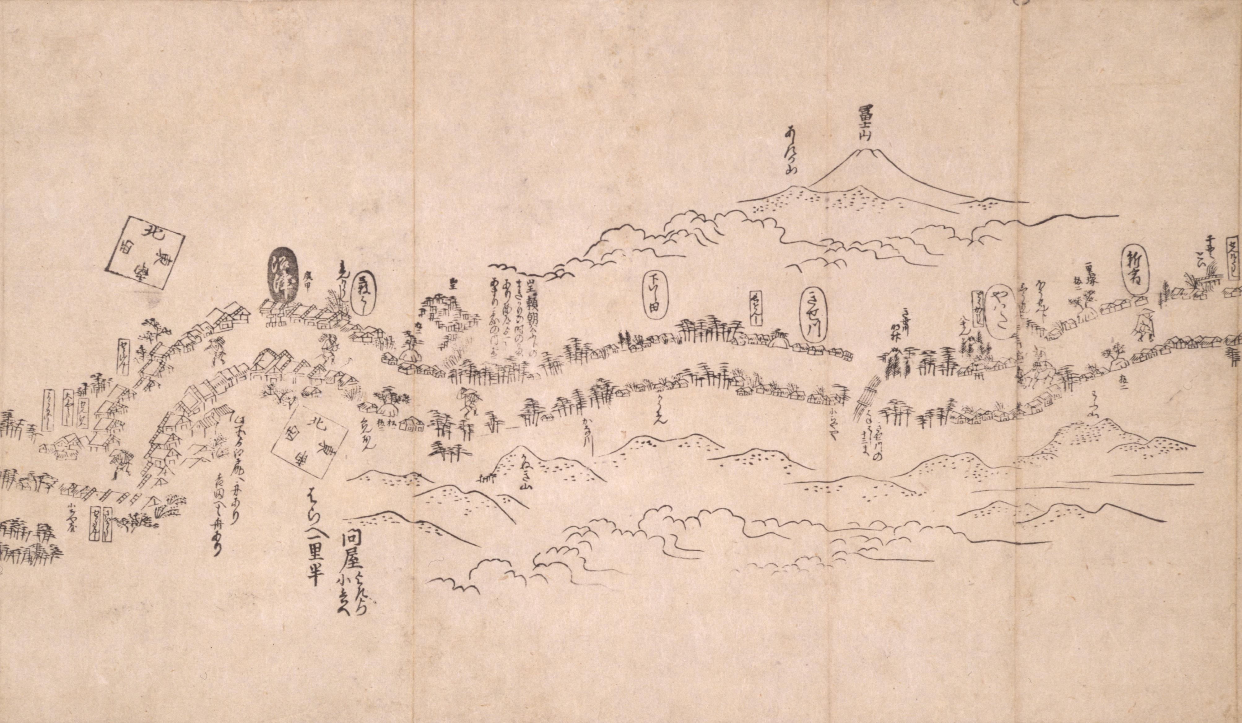東海道分間之図 二十