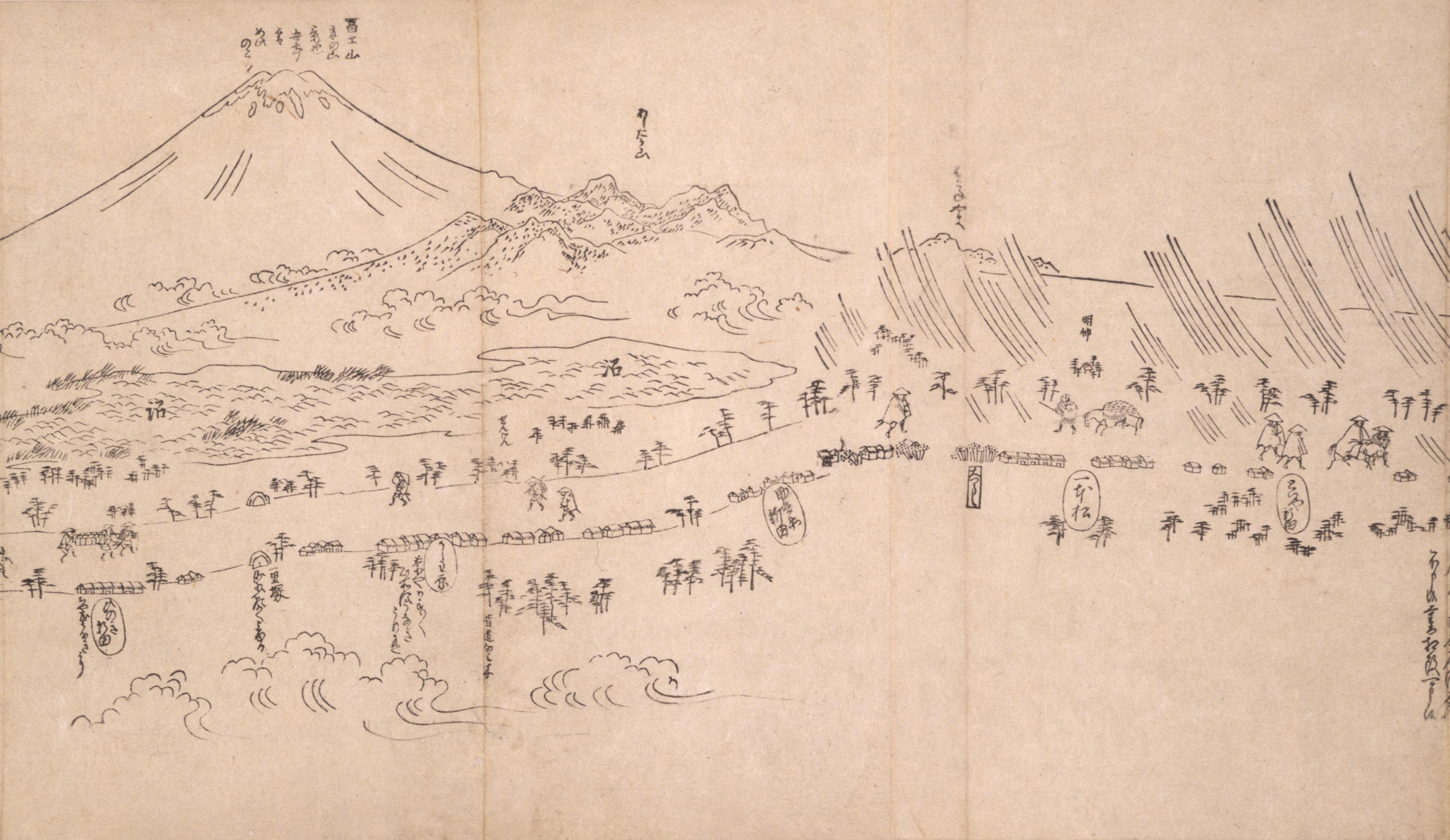 東海道分間之図 二十二
