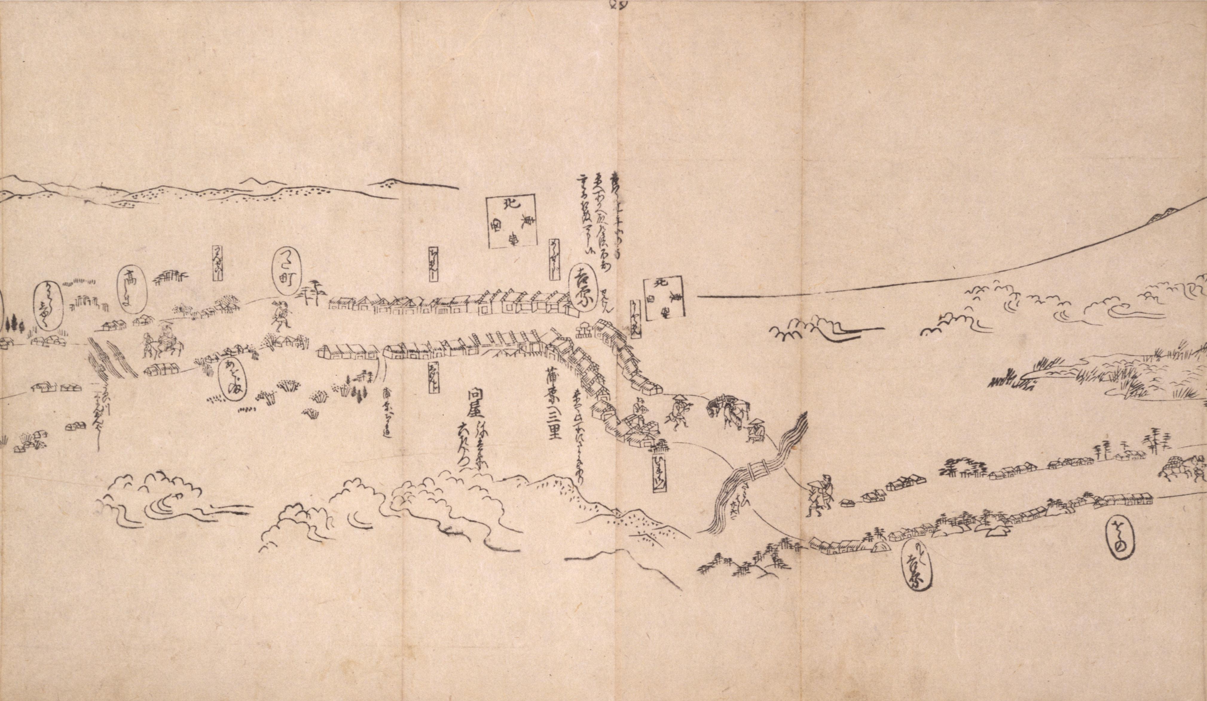 東海道分間之図 二十三