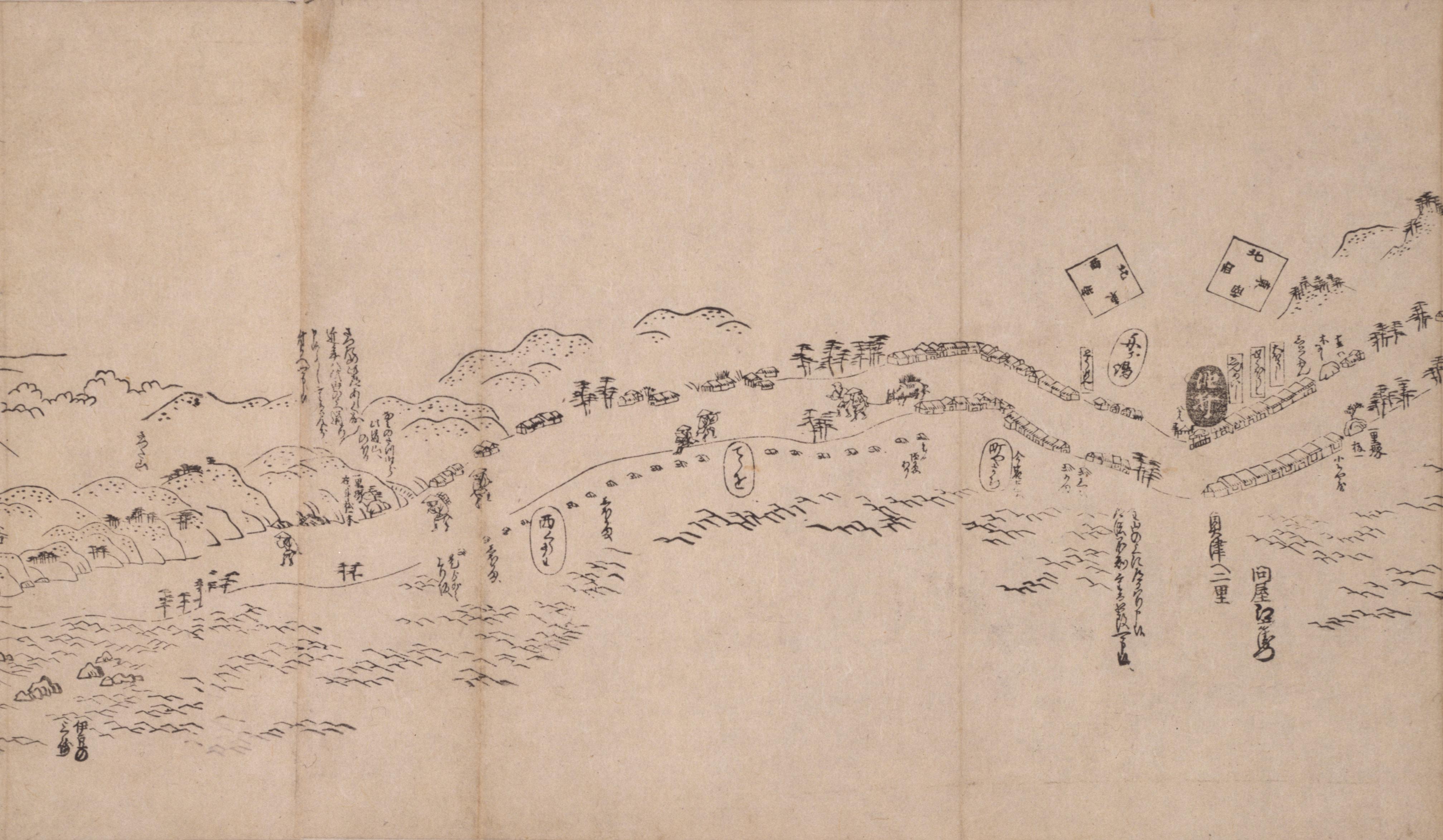 東海道分間之図 二十六