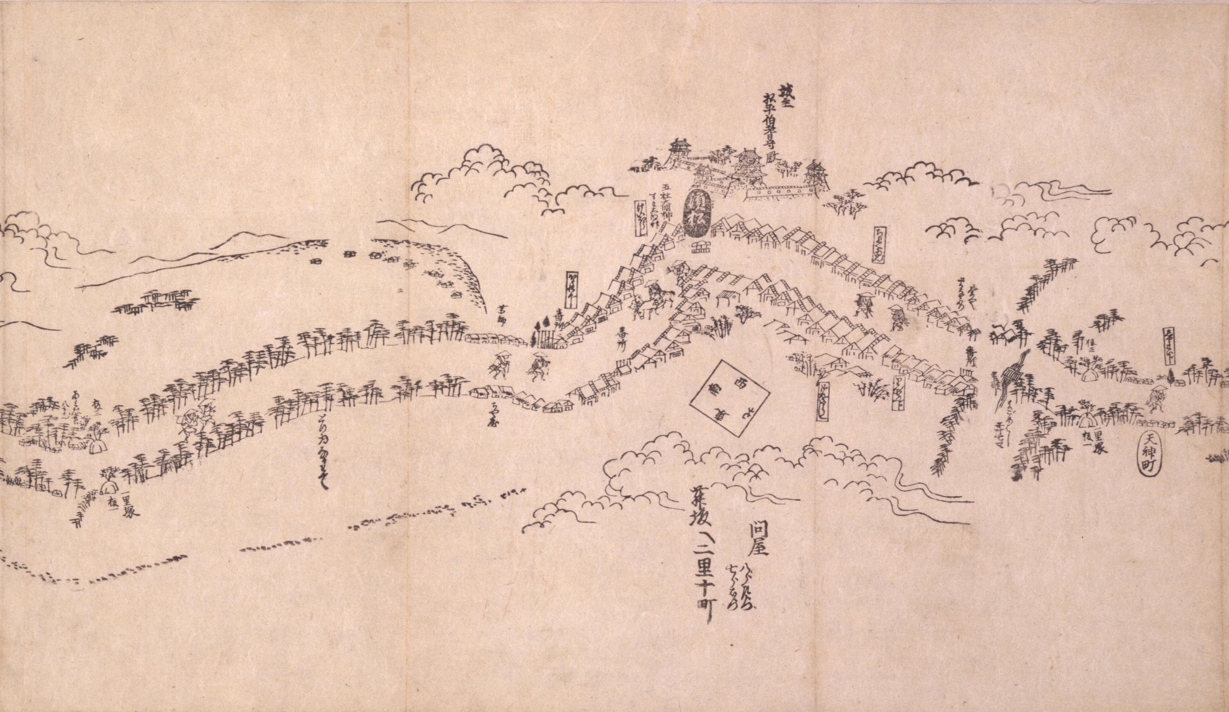 東海道分間之図 四十三