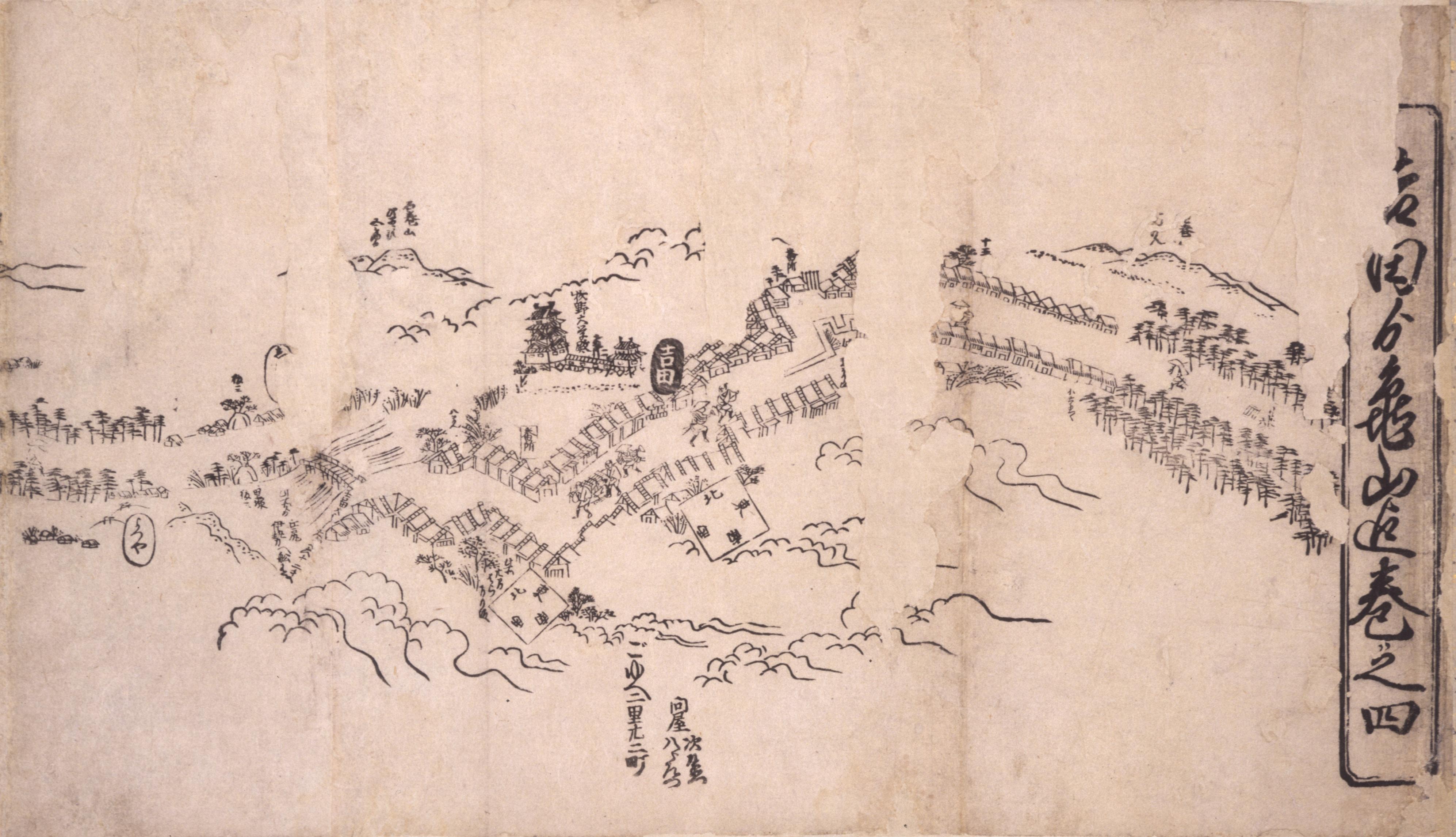 東海道分間之図 五十