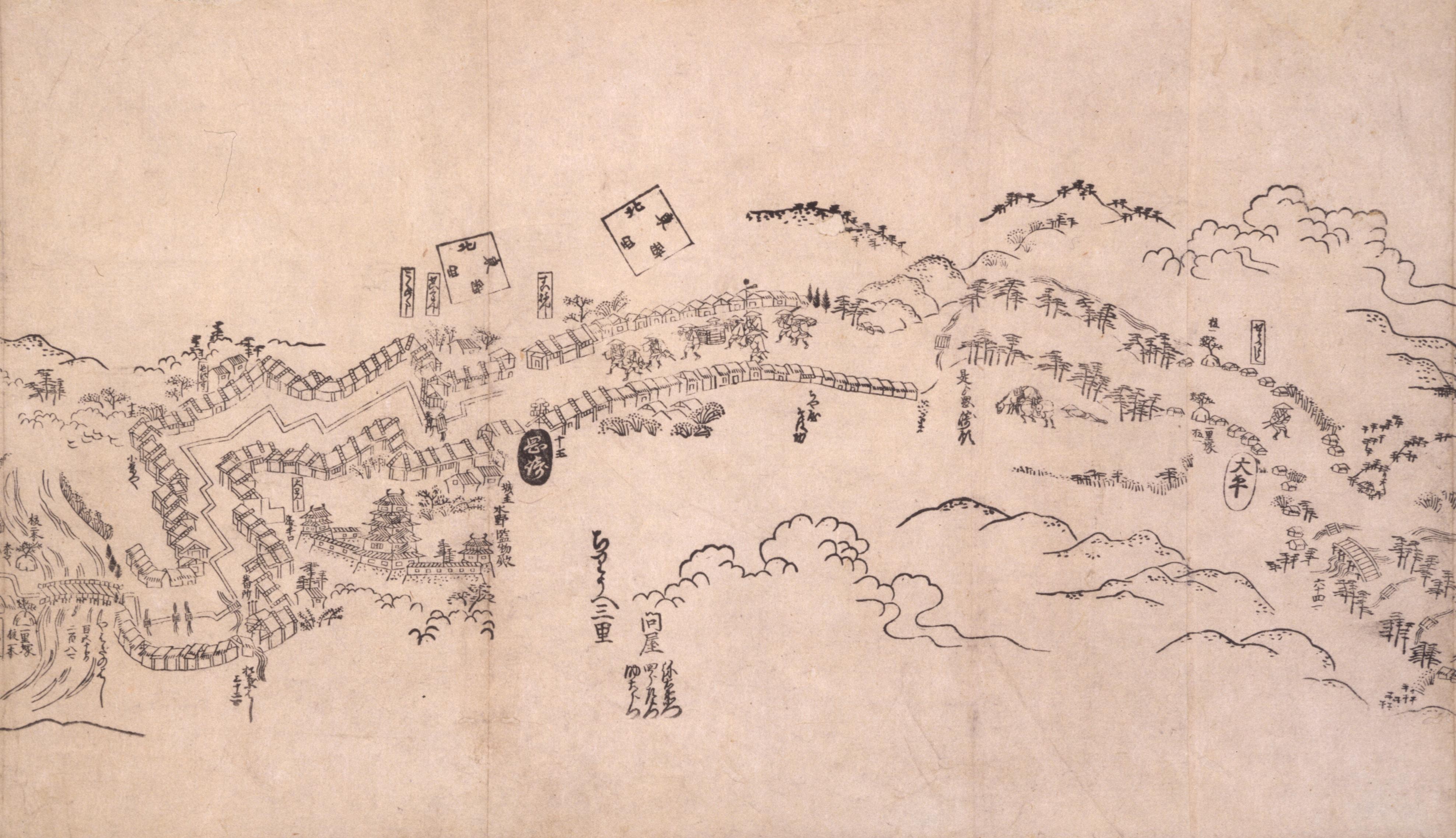 東海道分間之図 五十五