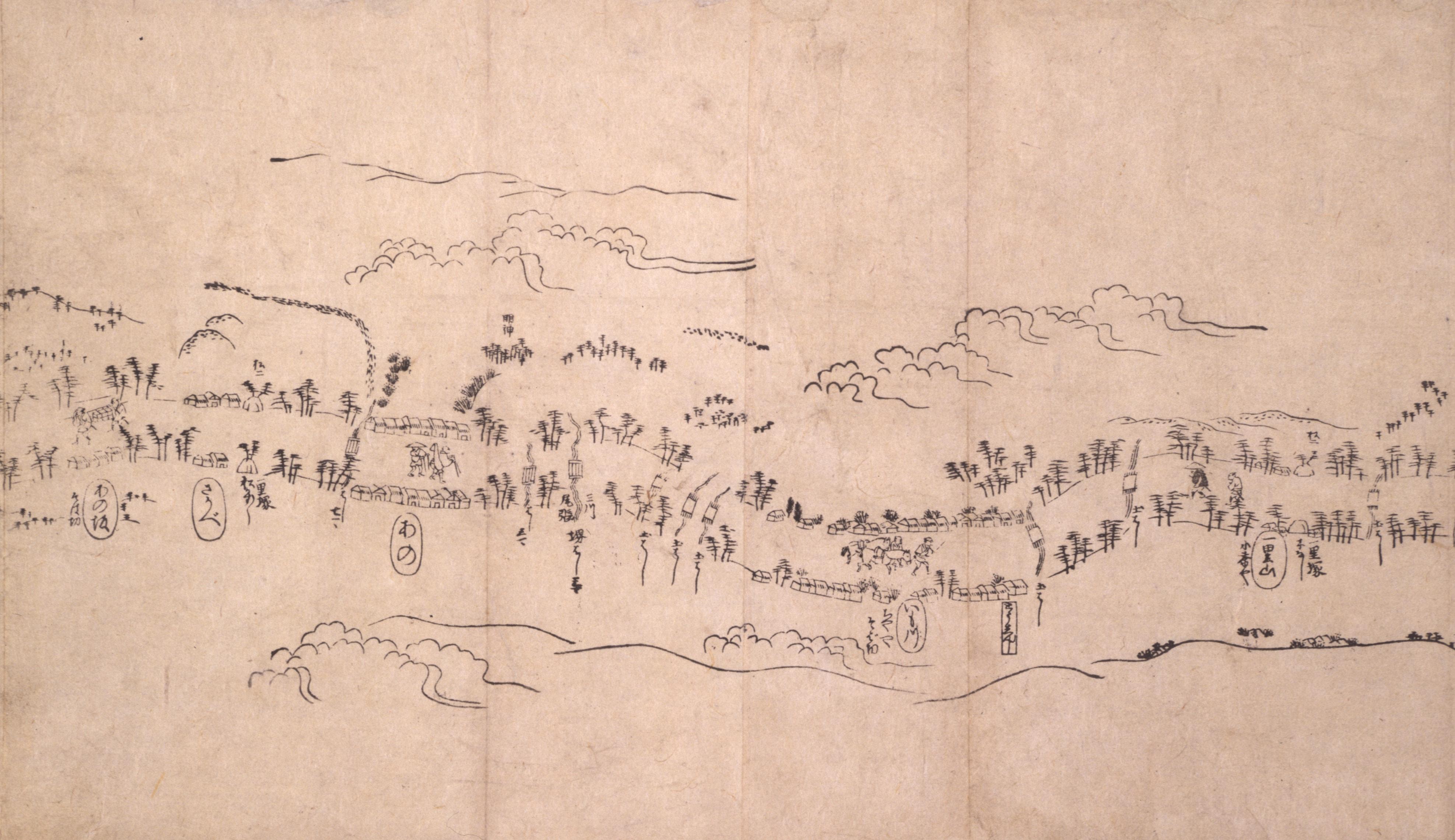 東海道分間之図 五十八