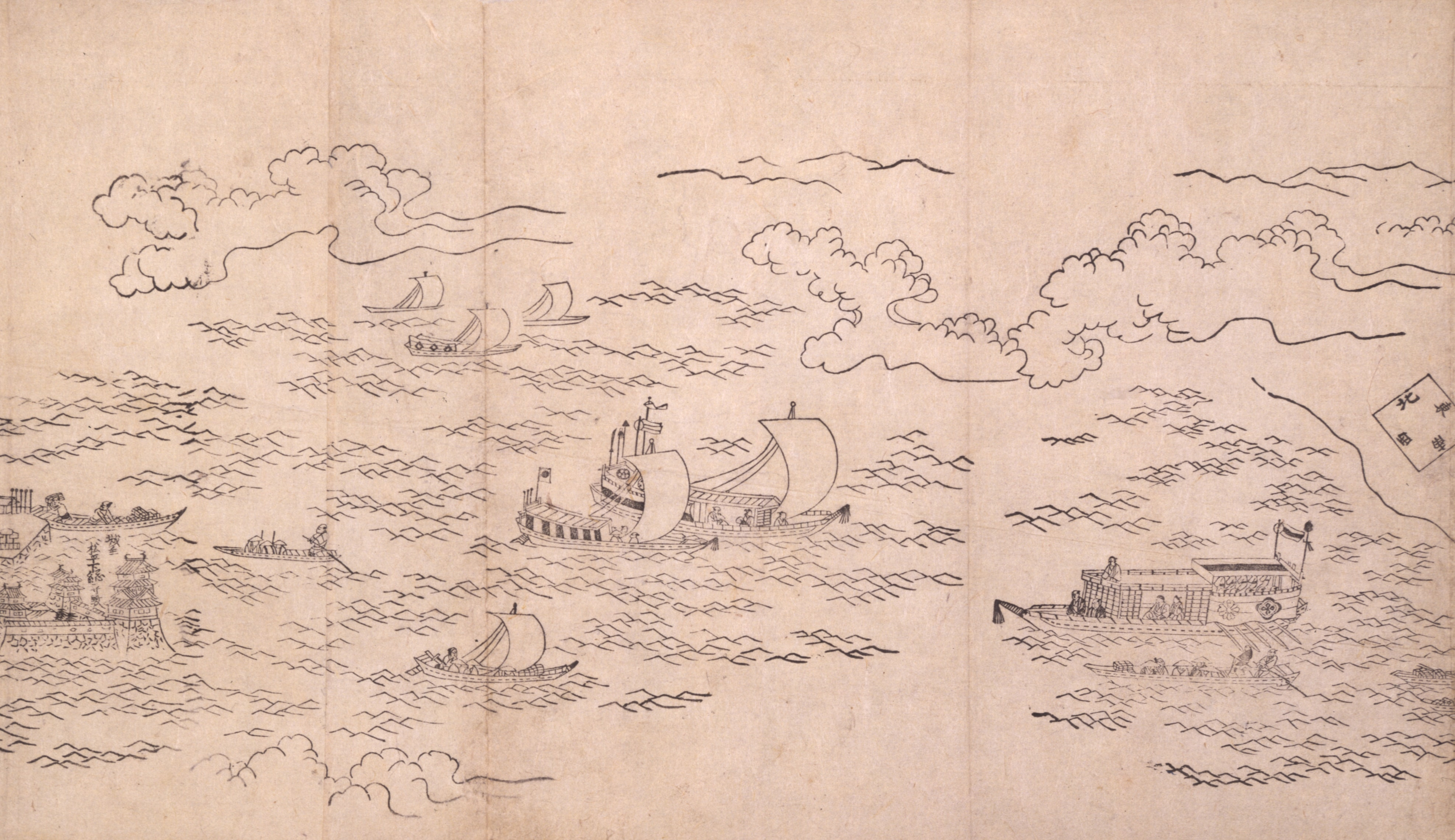 東海道分間之図 六十一