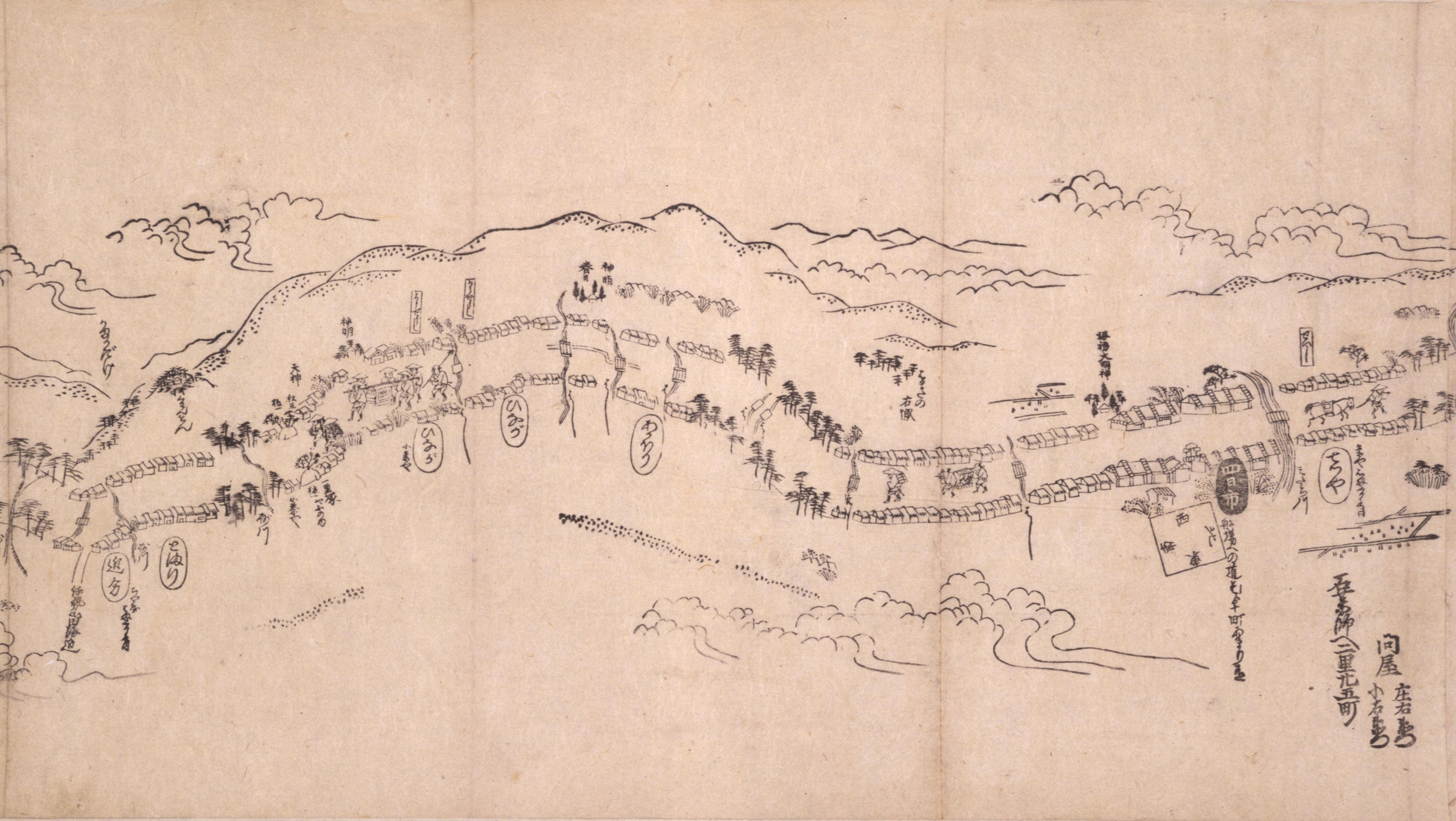 東海道分間之図 六十四