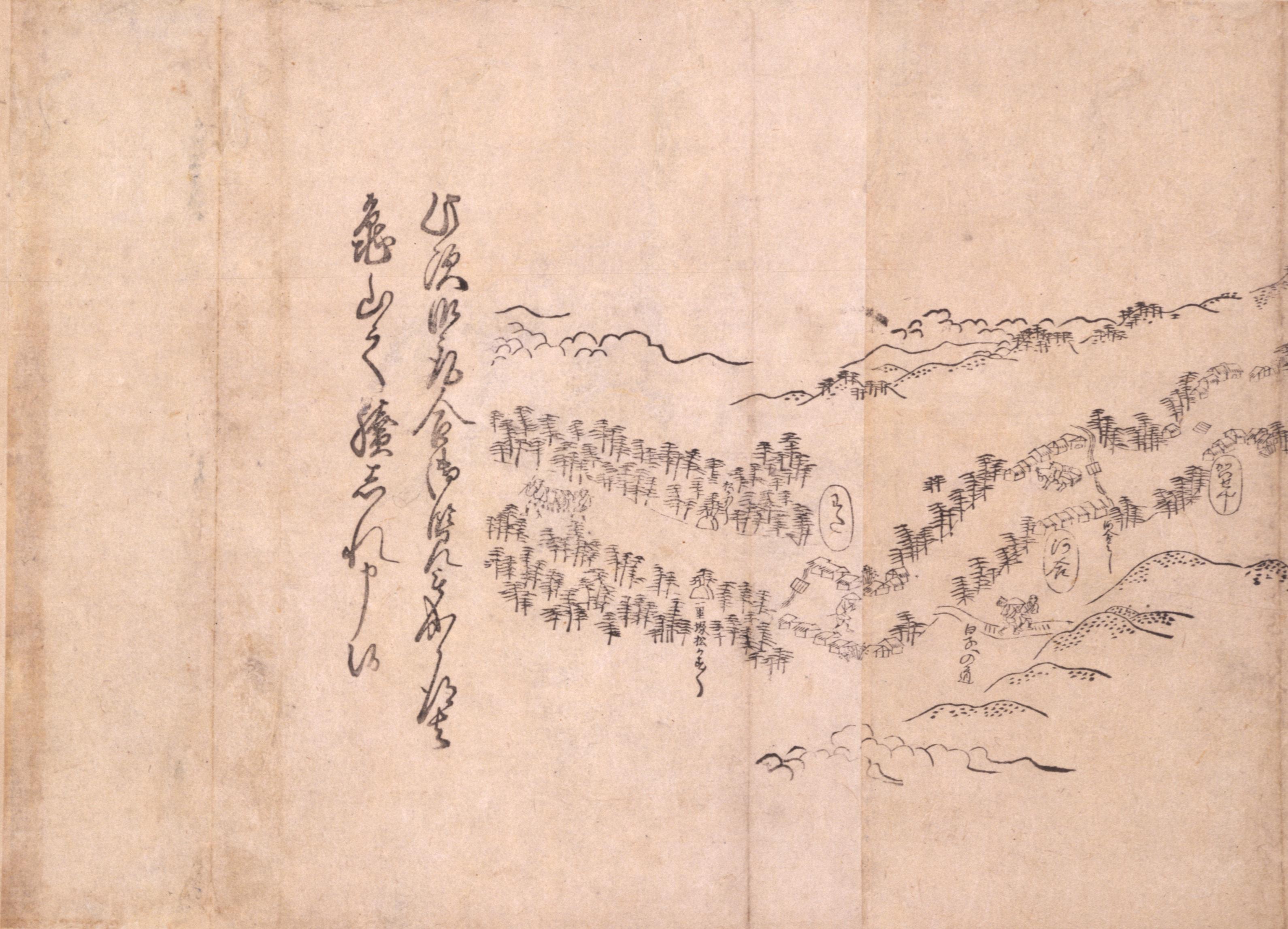 東海道分間之図 六十七