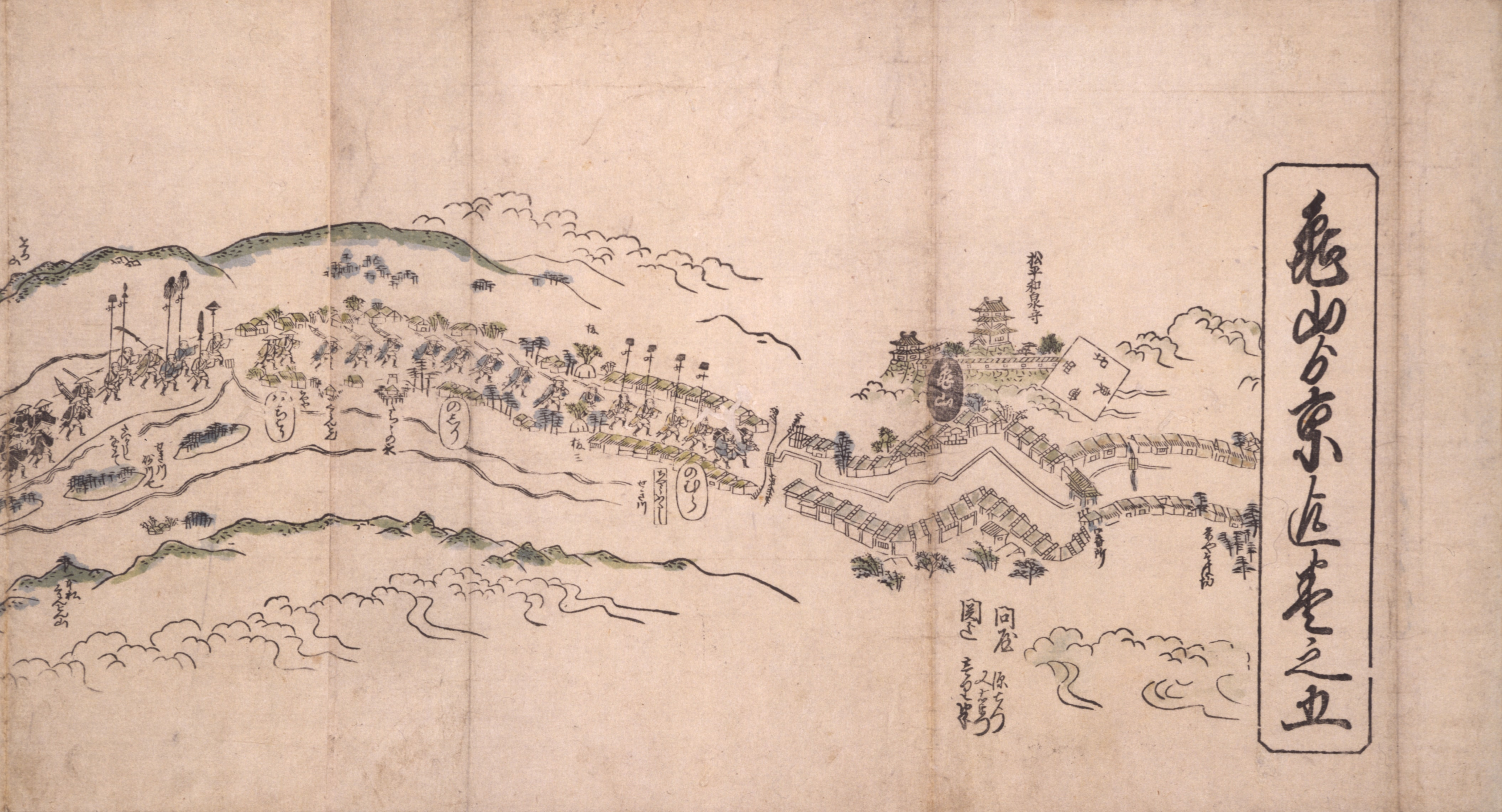 東海道分間之図 六十八