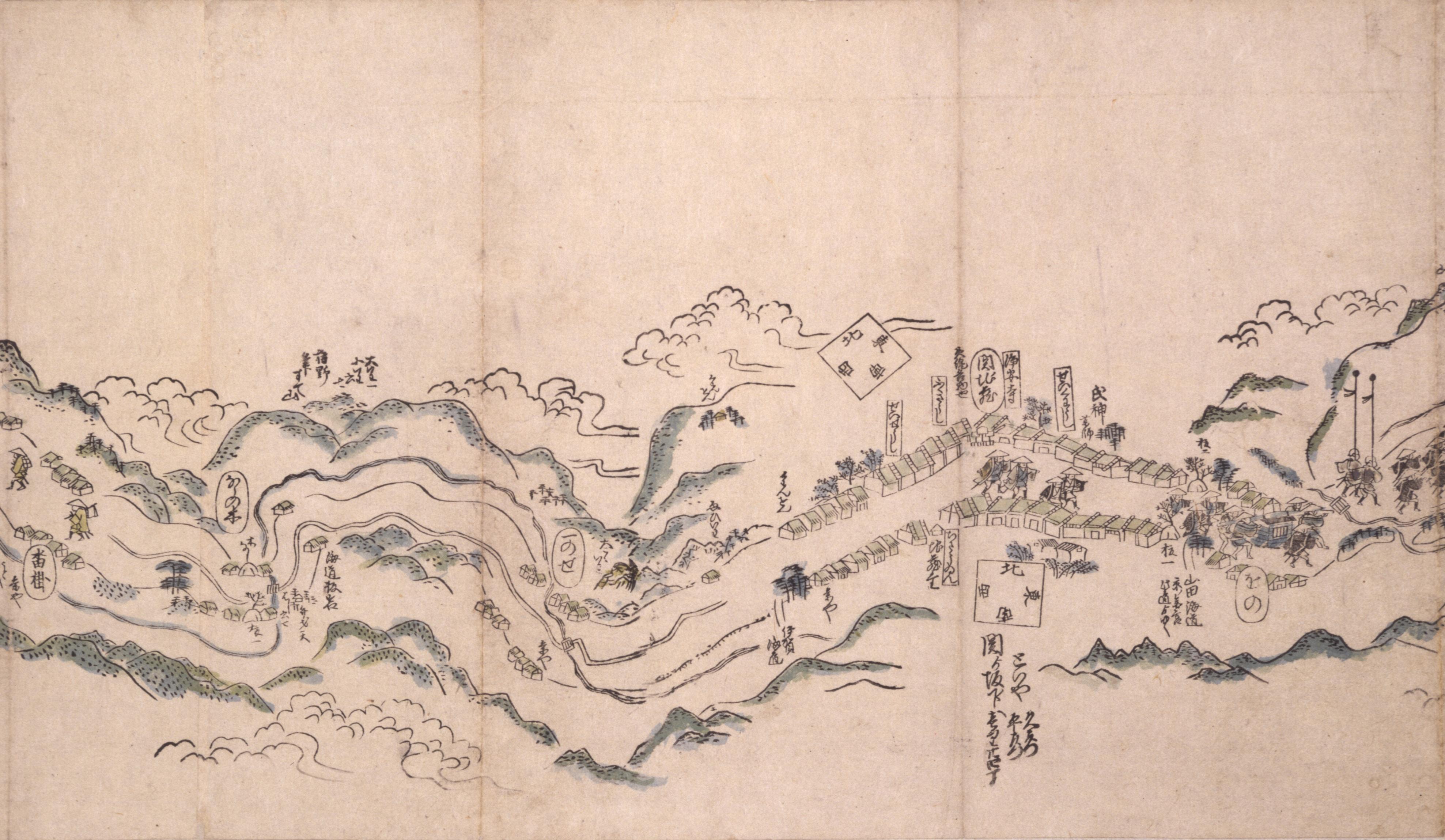 東海道分間之図 六十九