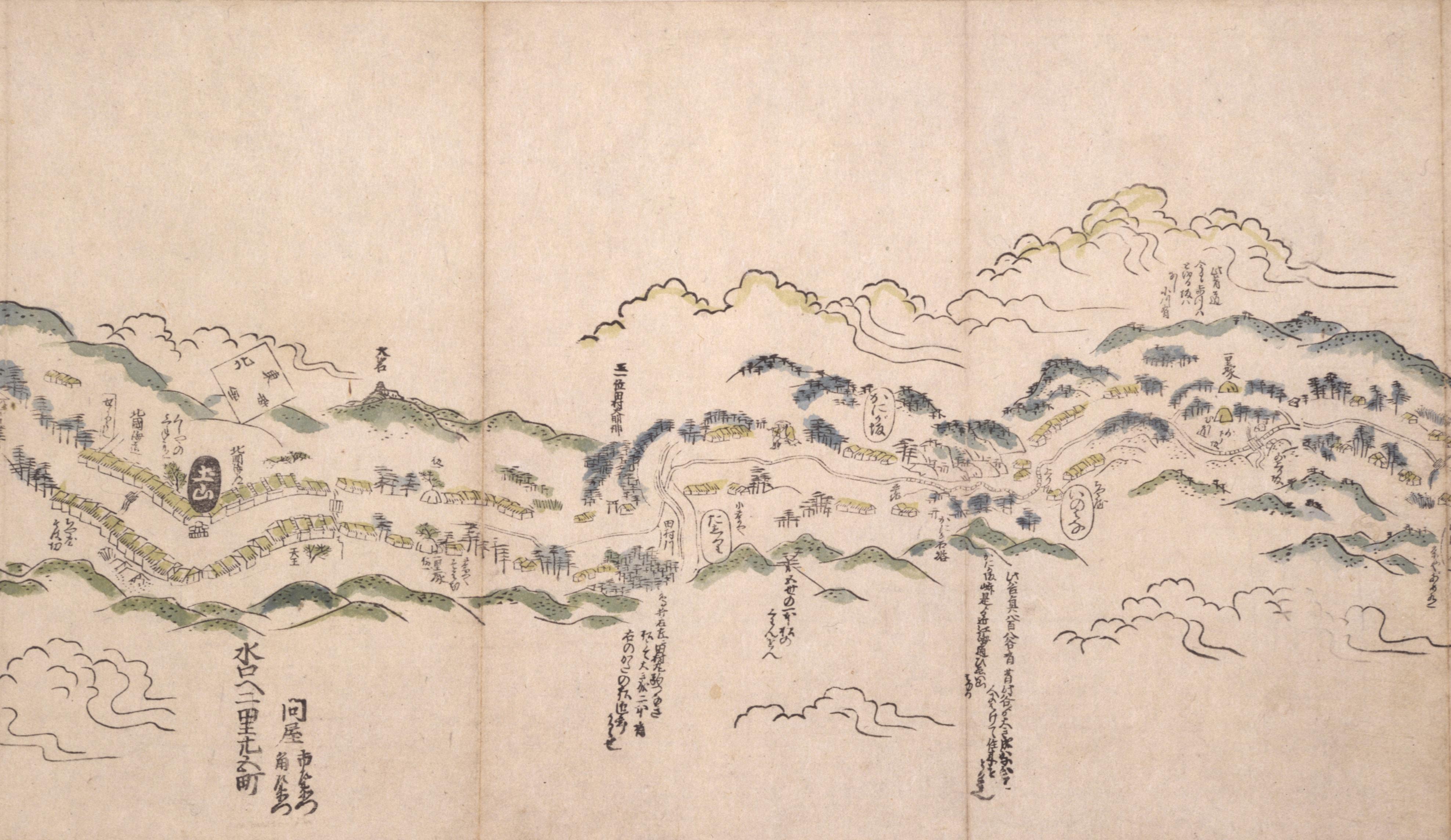 東海道分間之図 七十一