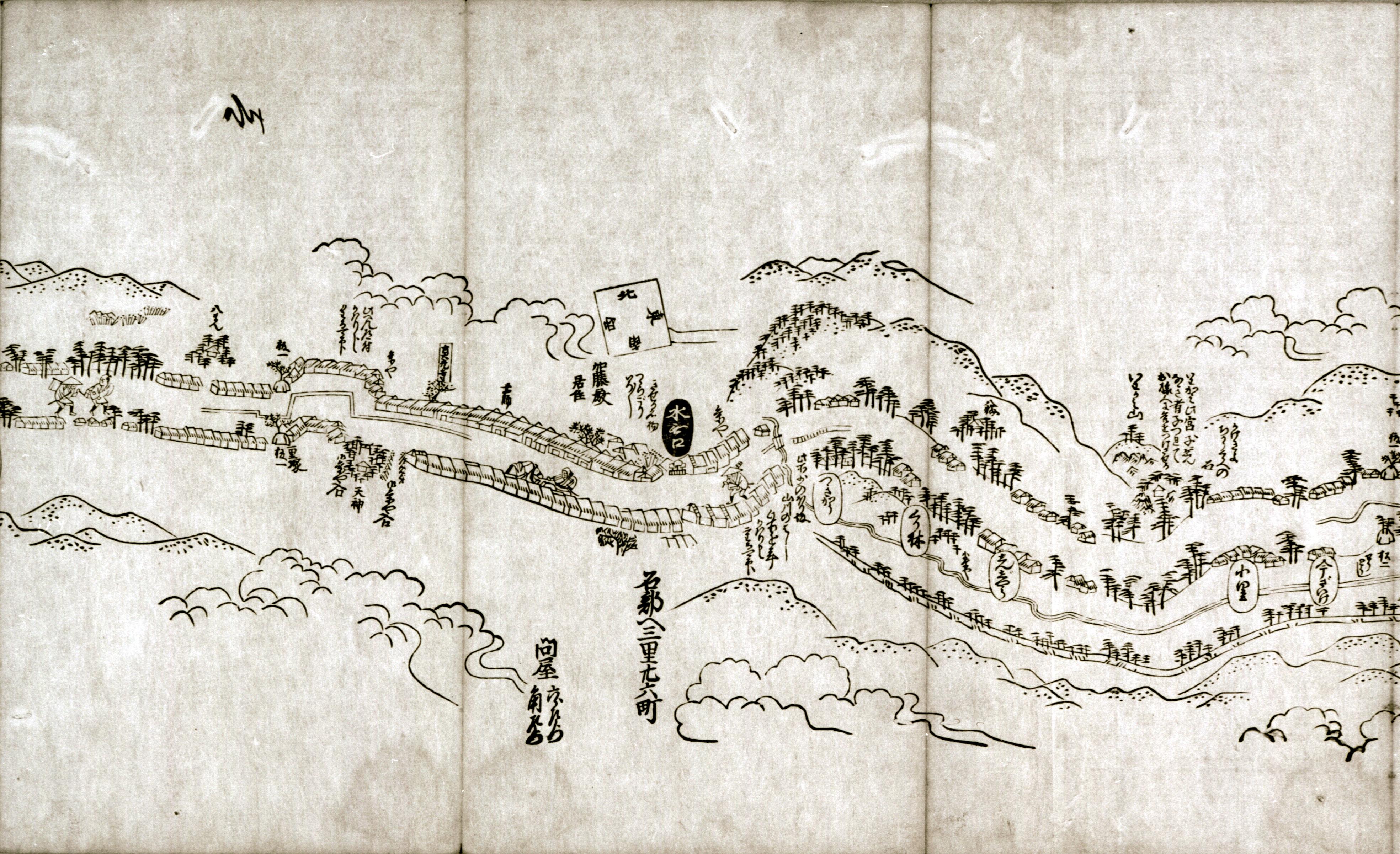 東海道分間之図 七十三