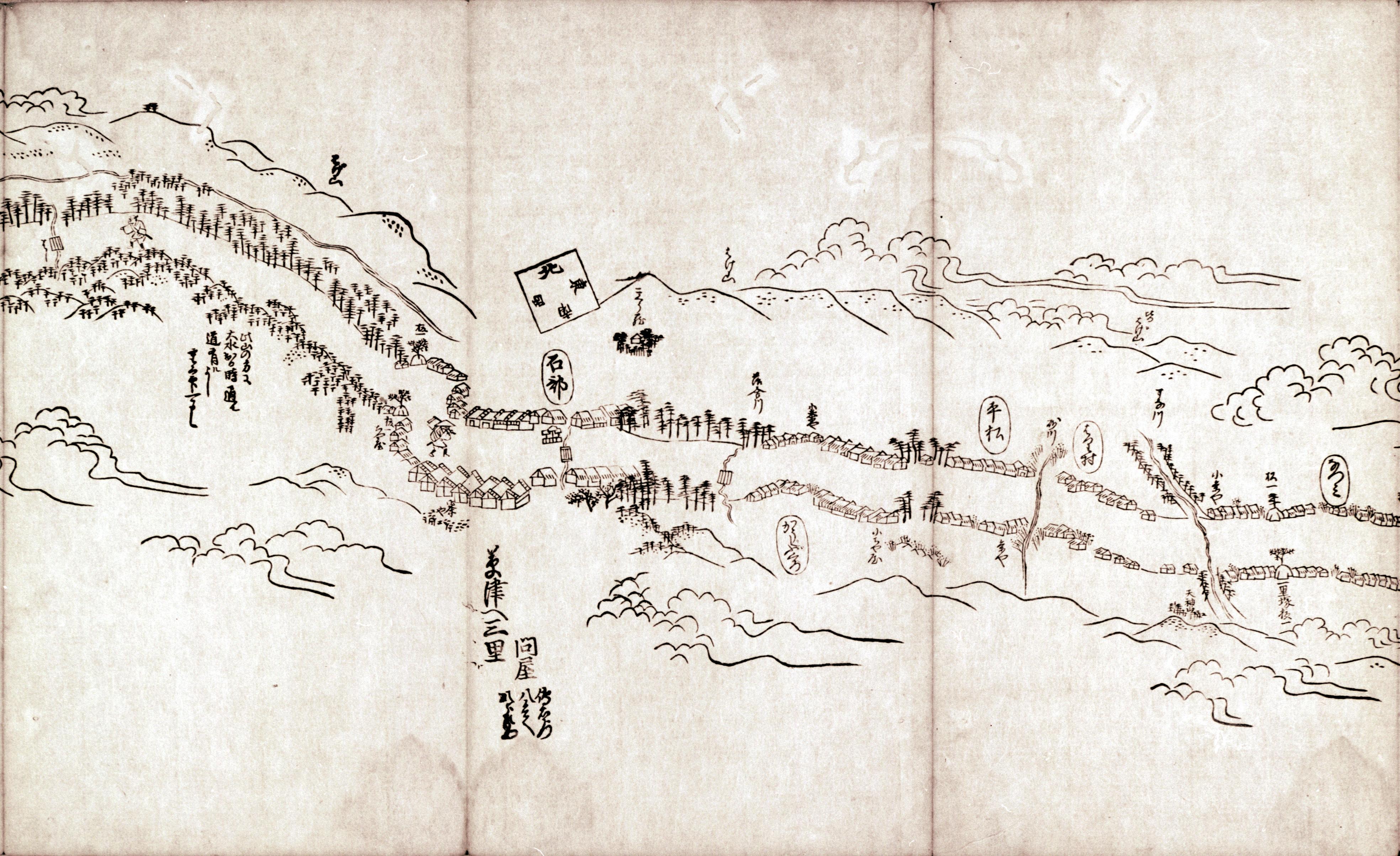 東海道分間之図 七十五