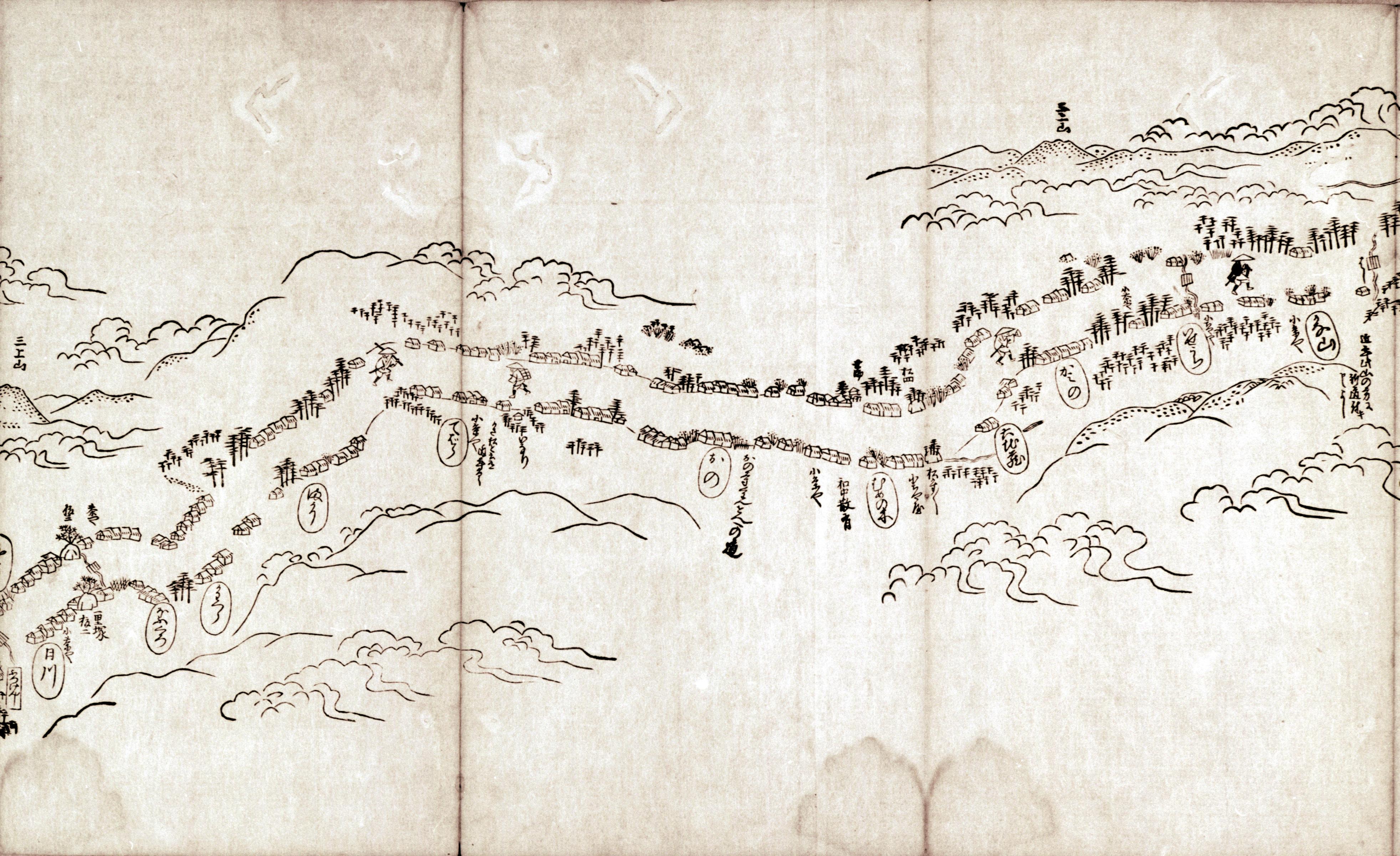 東海道分間之図 七十六